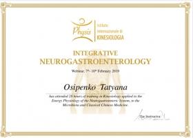 Осипенко-Татьяна-сертификат3